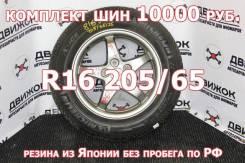 Michelin X-Ice, 205/65 R16
