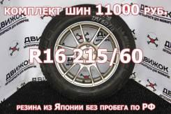 Michelin X-Ice. зимние, без шипов, 2011 год, б/у, износ 10%