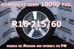 Hifly Win-Turi 212, 215/60 R16