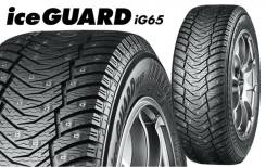 Yokohama Ice Guard IG65, 235/65 R17