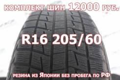 Bridgestone Blizzak Revo1. зимние, без шипов, 2008 год, б/у, износ 5%