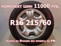 Yokohama Ice Guard IG10, 215/60 R16