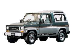 Daihatsu. Продается Hino Ranger грузовой фургон, 2 800куб. см., 2 000кг.