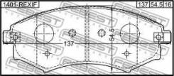 Колодки тормозные передние комплект Febest 1401-Rexif Ssangyong: 4813005012