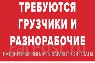 Разнорабочий. ИП Казаков