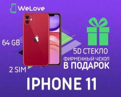 Apple iPhone 11. Новый, 64 Гб, Красный, 3G, 4G LTE, Dual-SIM, NFC