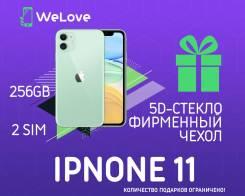 Apple iPhone 11. Новый, 256 Гб и больше, Зеленый, 3G, 4G LTE, Dual-SIM, NFC