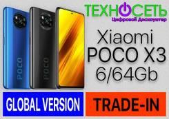 Xiaomi Poco X3 NFC. Новый, 64 Гб, Синий, Черный, 3G, 4G LTE, Dual-SIM, NFC. Под заказ