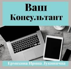 Налоговые вычеты 3 ндфл онлайн заполнение декларации