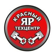 Автослесарь. ИП Свинарев П.А. Шоссе Восточное 11б