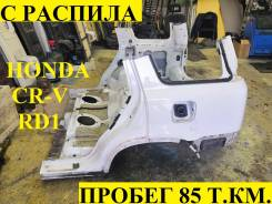 Задние крылья в сборе ( ЦВЕТ Белый NH624P) Honda CR-V RD1 б/п по РФ