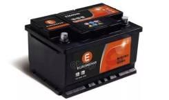 Аккумуляторная Батарея Eurorepar арт. 1648431480 1648431480