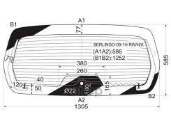 Стекло Заднее С Обогревом 1 Отв. Citroen Berlingo/Peugeot Partner 08- XYG арт. Berlingo-09-1H RW/H/X