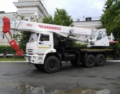 Челябинец КС-65711-34. Автомобильный кран КС-65711-34 40 тонн, 11 762куб. см., 32,00м. Под заказ