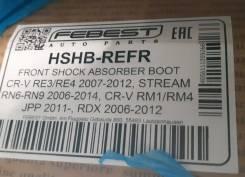Пыльник амортизатора 51402-STK-A02 Febest, передний во Владивостоке HSHBREFR