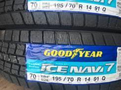 Goodyear Ice Navi 7, 195/70 R14