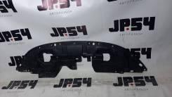 Защита двигателя Mitsubishi Outlander CW5W