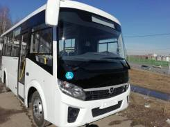 ПАЗ Вектор Next. Автобус Вектор Некст 7.6 городской, доступная среда, 19 мест, В кредит, лизинг. Под заказ