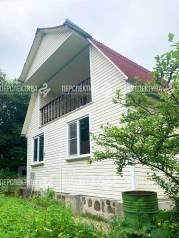 Продается земельный участок с домом в поселке Трудовое. 600кв.м., собственность, электричество, вода. Фото участка