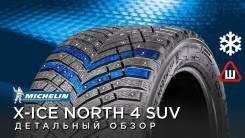 Michelin X-Ice North 4, 195/65 R15
