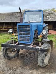 МТЗ 82. Продам трактор мтз-80в идеальном сост. в месте с косаркой!