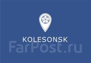 Магазин kolesonsk литые диски для BMW, Mercedes, Lexus. Фрунзе 142/1