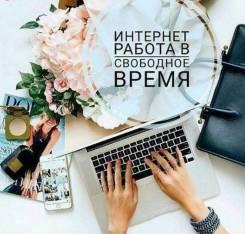 Менеджер для развития интернет-магазина