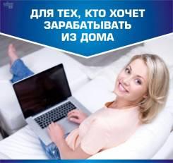 Менеджер по продвижению интернет-магазина