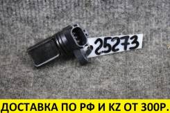 Датчик коленвала Infiniti FX45 S50 VK45 контрактный 237314M506