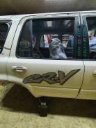 Дверь правая задняя в сборе (ЦВЕТ NH624Р1 ) Honda CR-V RD1 Б/П по РФ