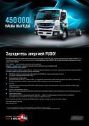 Mitsubishi Fuso Canter. Fuso Canter TF (ФУЗО Кантер) Грузовик, Тент (Штора) 6200х2550х2500, 3 000куб. см., 5 000кг., 4x2. Под заказ