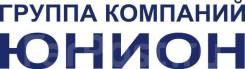 """Торговый агент. ООО """"Владторг"""". Улица Космонавтов 8"""