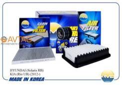 Комплект фильтров масляный 2630035503 + воздушный 281131R100 + салонный угольный 971334L000 Premium AMD [Amdsetf33C] AMDSETF33C