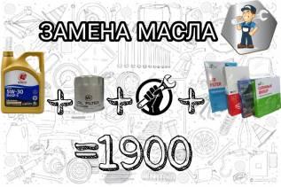 Idemitsu. 5W-30, синтетическое, 4,00л.