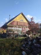 Продам дом п. Дуки. П. Дуки, р-н солнечный, площадь дома 88,6кв.м., площадь участка 29 000кв.м., скважина, электричество 9 кВт, отопление твердото...
