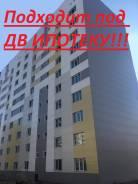 1-комнатная, улица Панфиловцев 30 стр. 1. Индустриальный, застройщик, 38,6кв.м.
