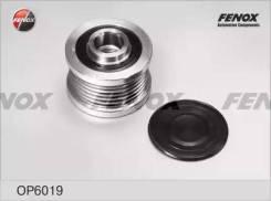 Обгонная муфта генератора OP6019 Fenox Nissan MR20DE/M9R/QR25DE/MR18DE