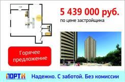 2-комнатная, улица Нейбута 135 стр. 3. 64, 71 микрорайоны, проверенное агентство, 54,4кв.м.