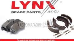Колодки тормозные дисковые | перед | LYNXauto [BD4411]