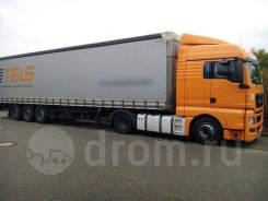 Krone Profi Liner 4 Tir. Продажа тентовый шторный полуприцеп Krone Profi Liner 4 MEGA