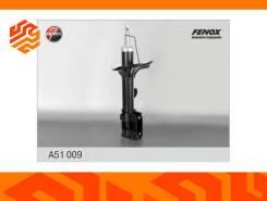 Амортизатор газомасляный Fenox A51009 левый передний