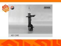 Амортизатор газомасляный Fenox A51240 левый передний