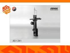 Амортизатор газомасляный Fenox A51241 правый передний