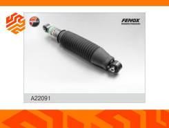 Усиленный амортизатор Fenox A22091 задний