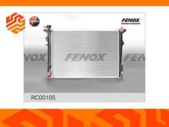 Радиатор системы охлаждения Fenox RC00105