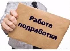 Администратор сервисного центра. Гк Альянс. Проспект Победы 160в