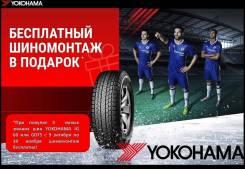 Yokohama Ice Guard IG60. зимние, без шипов, 2020 год, новый