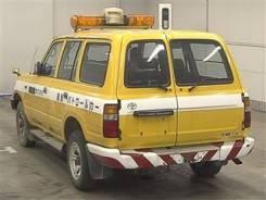 Бампер задний Toyota LAND Cruiser HZJ81 1HZ