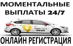 Работа в Яндекс Такси на личном авто, подключение к Яндекс Такси