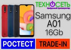 Samsung Galaxy A01. Новый, 16 Гб, Красный, Синий, Черный, 3G, 4G LTE, Dual-SIM. Под заказ